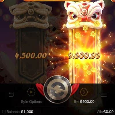 รีวิว PGSLOT PROSPERITY LION